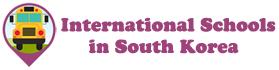 international schools in seoul korea