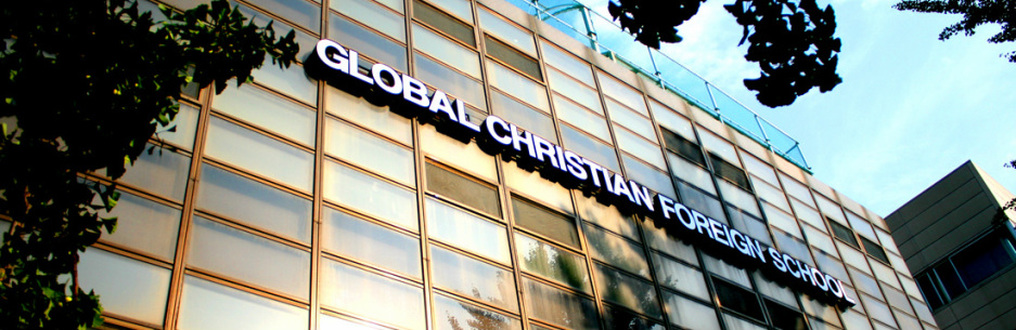 Entrance of the Global Christian Foreign School
