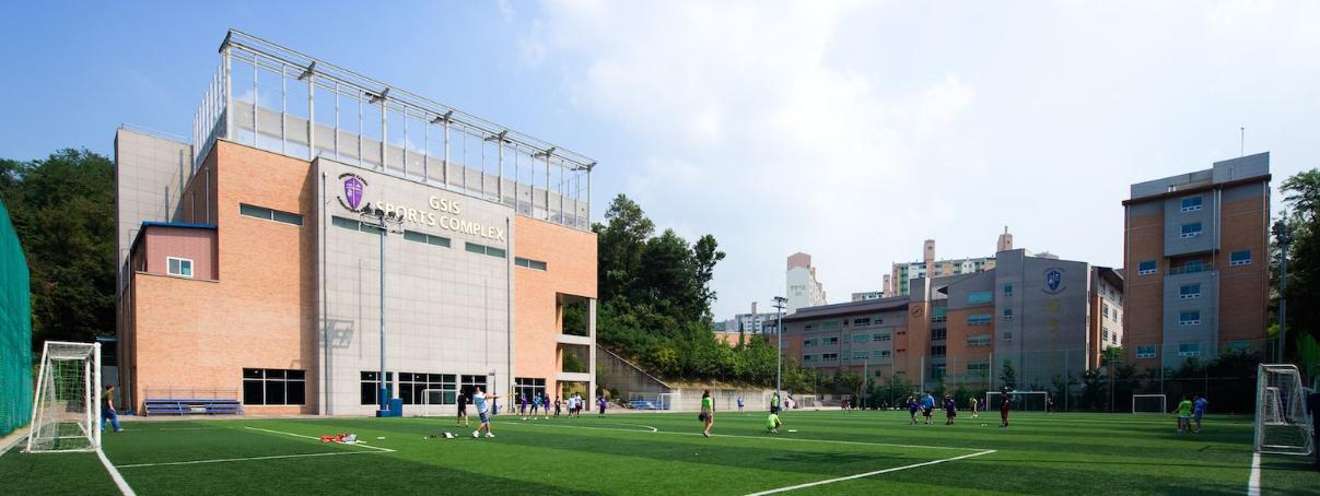 International School Gyeonggido - Yeongtonggu - Gyeonggi Suwon International School