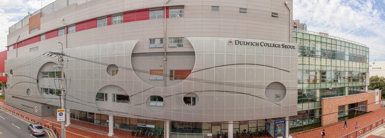 International School Seoul - Seochogu: Dulwich College Seoul