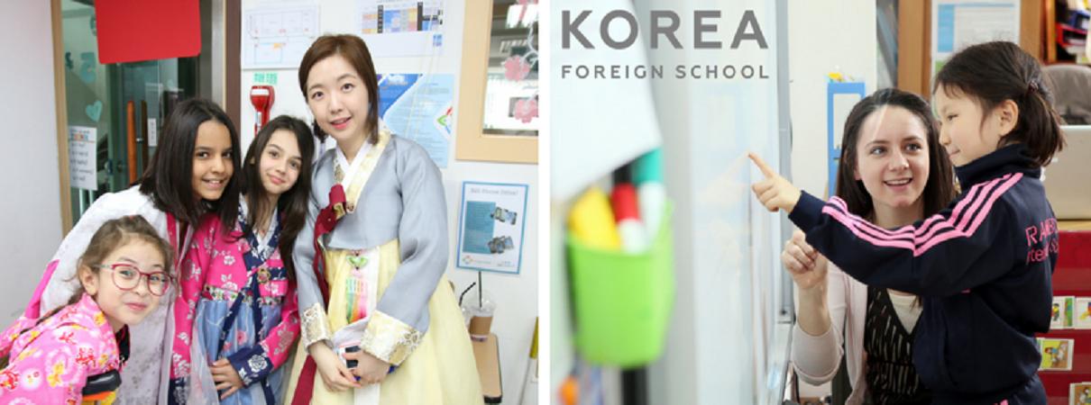 International School Seoul - Seochogu: Korea Foreign School