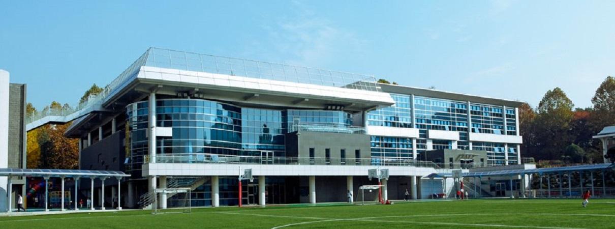 International School Seoul - Seodaemungu: Seoul Foreign School
