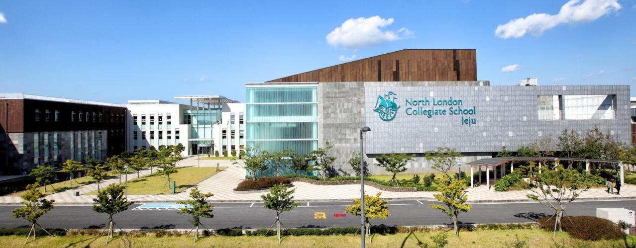 North London Collegiate School Jeju